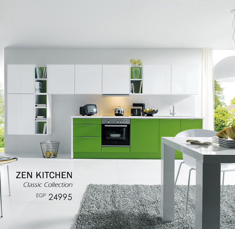 Zen Kitchen Kitchens Pricing Samples Zen Furniture
